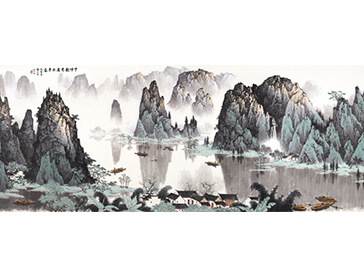 中国美術 山水画 中国人作家の作品