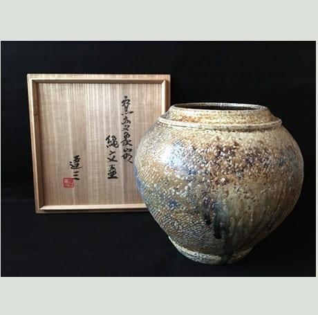 窯変象嵌縄文壺