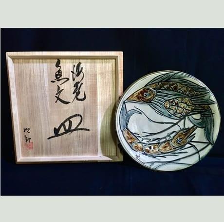 海老魚文 皿