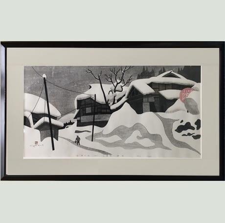 会津の冬(96) 三島町 間方