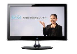 テレビCMアイキャッチ画像