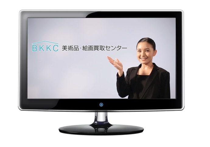 テレビCM放映中です